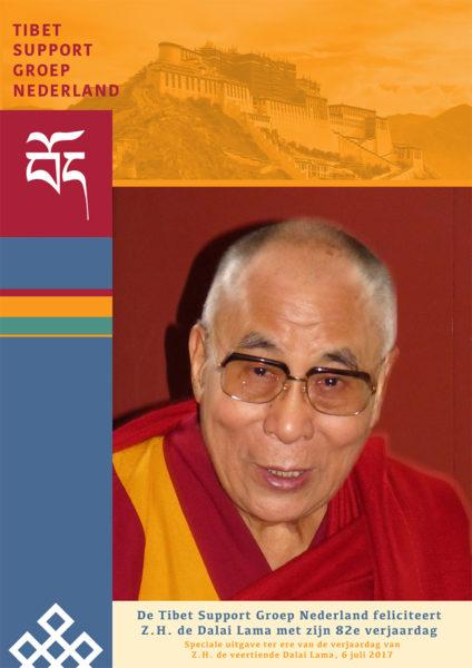ZH de 14e Dalai Lama viert zijn 82e verjaardag